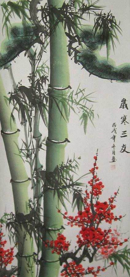 BAMBOO PICTURES, PICS, IMAGES AND PHOTOS FOR YOUR TATTOO ...