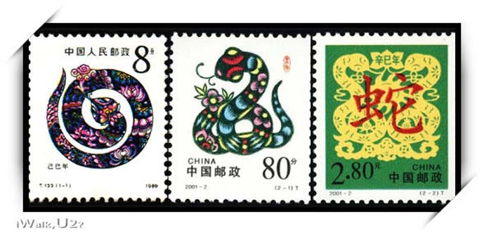 Chinese Zodiac Snake Pictures Pics Images And Photos For Inspiration